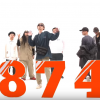 Dickiesがアイコン的モデル「874 WORK PANT」の生誕50周年を祝うスペシャルMVをアップ!!!